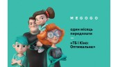 Подписка на Megogo «Кино и ТВ» Оптимальная 1 месяц