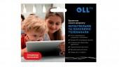 Стартовый пакет OLL.TV Детский старт 1 месяц