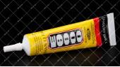Клей-герметик E-8000 50 мл c дозатором