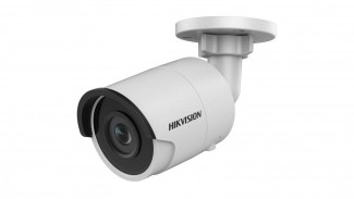 IP камера Hikvision DS-2CD2063G0-I (4.0)