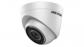 Камера Hikvision DS-2CD1323G0-IU (2.8)