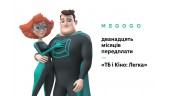 Подписка на Megogo «Кино и ТВ» Легкая 12 месяцев
