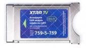 Модуль условного доступа XTRA TV CAM CI+ Verimatrix