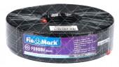 Кабель коаксиальный FinMark F690BV 100 метров 75 Ом черный