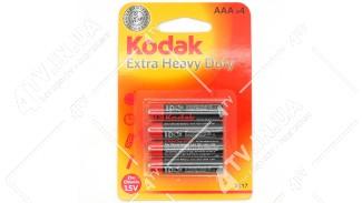 Батарейка Kodak1.5V AAA 4 шт блистер