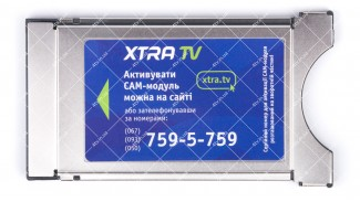CAM-модуль XTRA TV CI+ Verimatrix