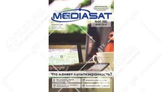Журнал Mediasat  №07(89) Июнь 2014 года