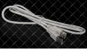 Кабель USB 2.0 AM to USB 2.0 AM 1.0 метр