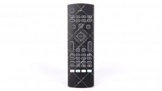 Пульт MX3 PRO Fly Air Mouse с клавиатурой и подсветкой беспроводной