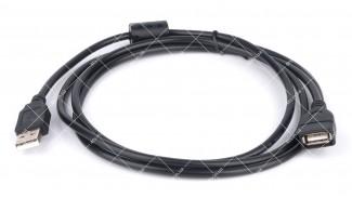Шнур удлинитель USB 2.0 Female to Male ATCOM 1.5 метра (17206)