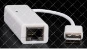 USB LAN адаптер Sat-Integral RTL8152B