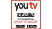 Подписка наYouTV Максимальный 10 месяцев