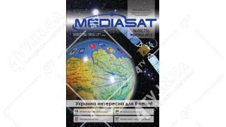 Журнал MediaSat  №02(73) Февраль 2013 года