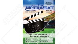 Журнал MediaSat  №06(65) Июнь 2012 года