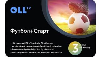 Подписка на OLL.TV Футбол + Старт 3 месяца