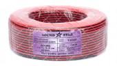 Кабель сигнальный Sound Star 2x0.22 CU 100 метров красно-черный