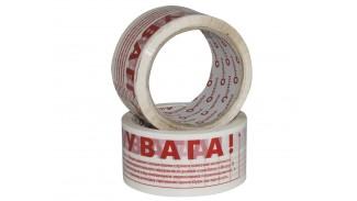 Скотч 48мм х 50м OPTIMA с надписью УВАГА белый
