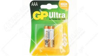 Батарейка GP Ultra Alkaline 1.5V AAA 2шт. блистер