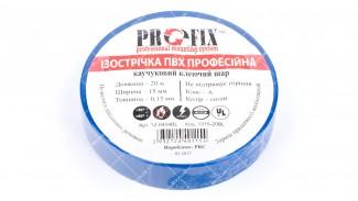 Лента изоляционная ProFix ПВХ 20 метров синяя