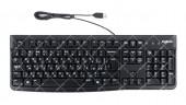 Клавиатура Logitech K120 (920-002643)