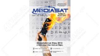 Журнал MediaSat  №08(67) Август 2012 года