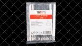 Стяжки металлические (хомуты) Profix 100x4,6  20 шт