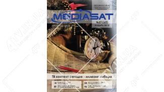 Журнал MediaSat  №01(60) Январь 2012 года