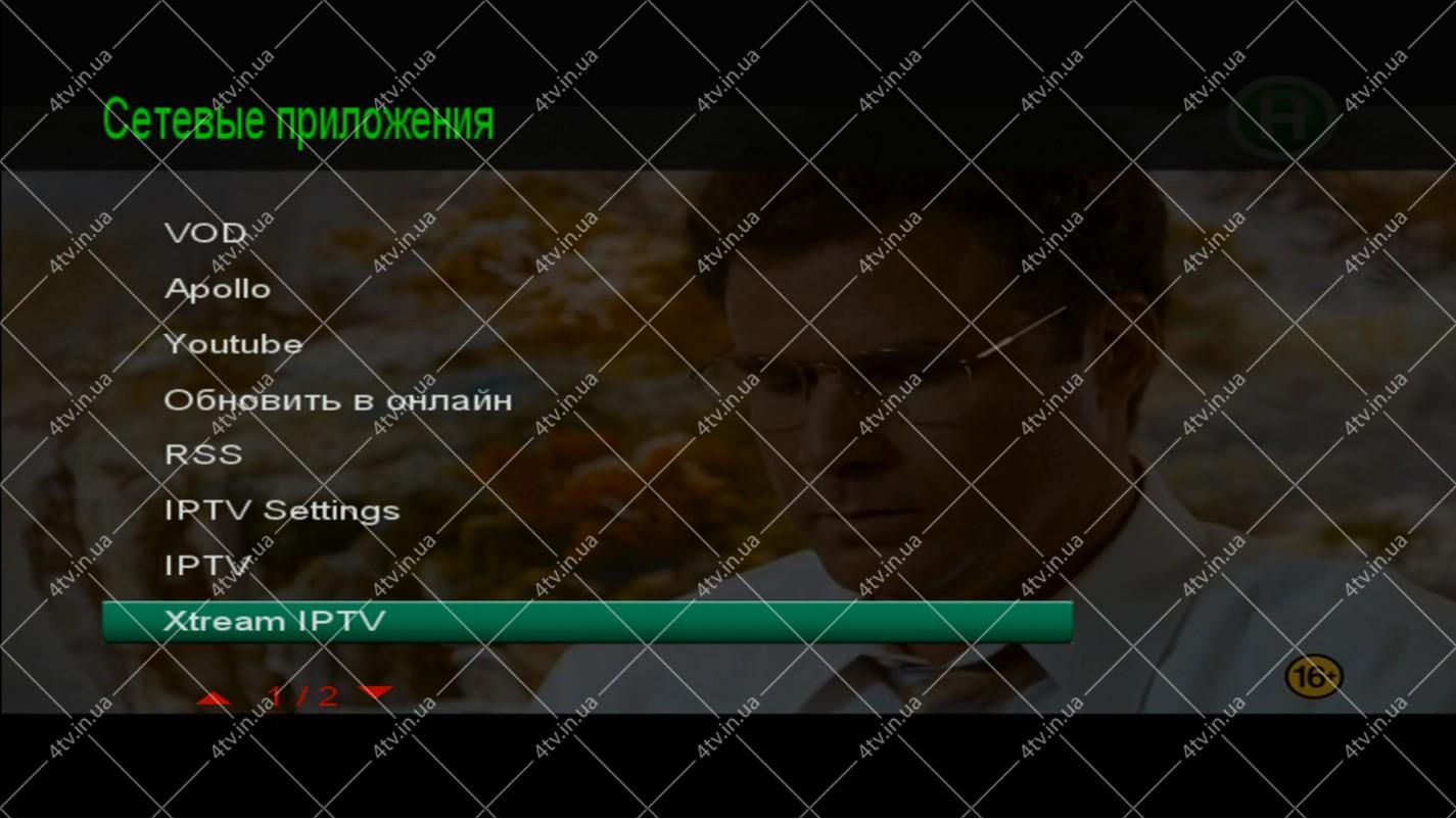 Open (Openbox) SX1 HD