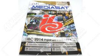 Журнал Mediasat  №10(93) Октябрь 2014 года