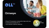 Подписка на OLL.TV Оптимум 3 месяца