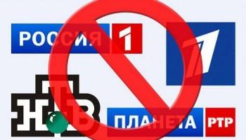 """Национальная Рада по Вопросам телевидения и Радиовещания против вещания """"Росийских телеканалов"""". Первые шаги..."""