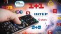 Кодування супутникового сигналу українських телеканалів
