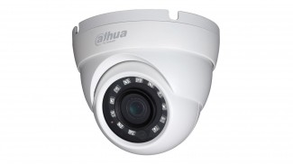 Камера Dahua DH-HAC-HDW1200MP (2.8)