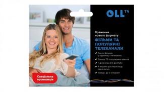 Стартовый пакет OLL.TV Кино старт 1 месяц