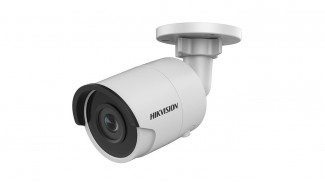 IP камера Hikvision DS-2CD2043G0-I (2.8)
