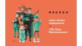 Подписка на Megogo «Кино и ТВ» Максимальная 1 месяц