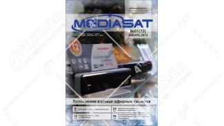 Журнал MediaSat  №01(72) Январь 2013 года