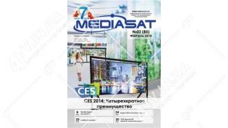 Журнал Mediasat  №02(85) Февраль 2014 года