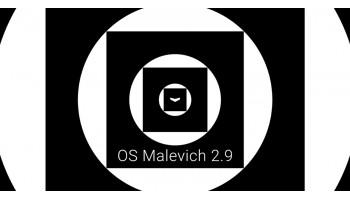 OS Malevich 2.9: Шість нових функцій Ajax