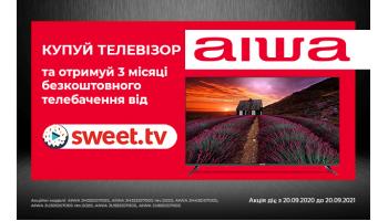 Телевізори AIWA: 3 місяці безкоштовного телебачення!