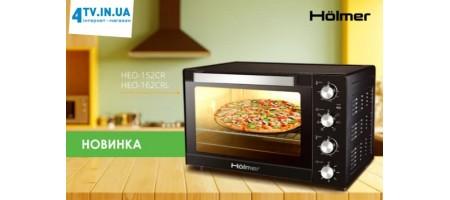 НОВИНКИ: Електричні печі Hölmer – для великих кулінарних шедеврів!