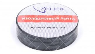 Лента изоляционная ELEX 25 метров черная