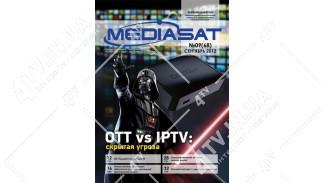 Журнал MediaSat  №09(68) Сентябрь 2012 года