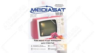 Журнал Mediasat  №03(86) Март 2014 года