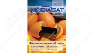 Журнал MediaSat  №04(63) Апрель 2012 года