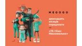 Подписка на Megogo «Кино и ТВ» Максимальная 12 месяцев