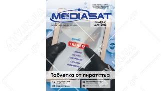 Журнал Mediasat  №03(62) Март 2012 года