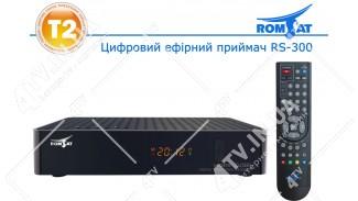 Romsat RS-300 DVB-T2 Irdeto CCA