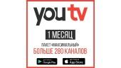 Подписка на YouTV Максимальный 1 месяц